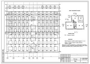 Съемка фасадов зданий